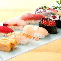 <竹> 寿司盛り合わせ