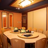 趣きのある個室席で会食はいかがしょうか?
