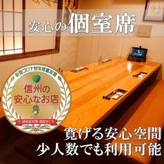 縁起 居酒屋 鶴亀の雰囲気1