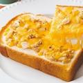 料理メニュー写真厚切りトースト ツナチェダーウォルナッツ