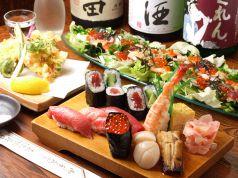 喜久味寿司の写真