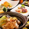 mu-MU 西新宿のおすすめ料理1