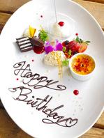 誕生日・記念日など各種サプライズはおまかせ下さい♪