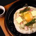 料理メニュー写真鉄板炒飯 ~にんにく醤油バター~