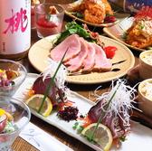 居酒屋YOKOO 駅西店の写真