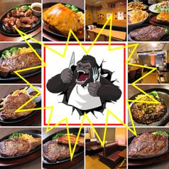 Steak House Grillersの写真