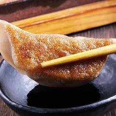ねお 豊田 うりずんのおすすめ料理1