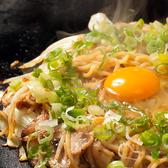 神蔵 館林のおすすめ料理3