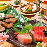 国分町にて牛タン・海鮮を使った和食コースをご用意