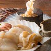 北海道 新宿明治通り店のおすすめ料理2