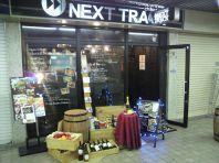 静岡地下街のワインとダーツのバル
