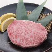 炭火焼肉 燦然のおすすめ料理2