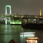 ビッグシェフ お台場 デックス東京ビーチの雰囲気2