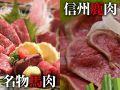 癒し屋 SENJYU センジュのおすすめ料理1