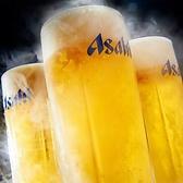 当店はアサヒスーパードライを使用。キンキンに冷えた一杯はのどごしがいい感じ。飲み放題のビールもスーパードライを使用してます。