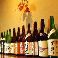 日本酒の魅力を感じて頂けるように♪