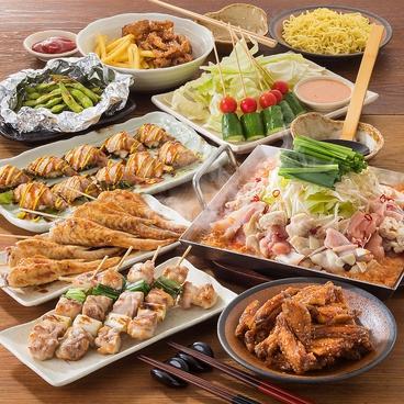 やきとりセンター 池袋西口公園前店のおすすめ料理1
