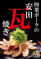 和.伊.の台所 五十八 いそはちのおすすめ料理1