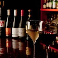 店長厳選ワインは常時100種以上ご用意
