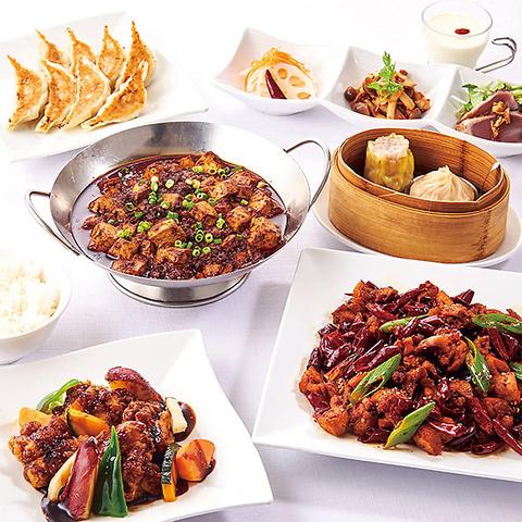 【代表的な上海料理と四川料理】7品 お好みで選べる上海 四川コース 2h飲み放題付き