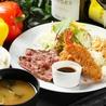 レッドロック洋食工房 神戸元町店のおすすめポイント1