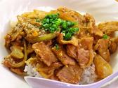 麺's Houseのおすすめ料理3