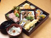 レストラン赤坂クーポール 本店のおすすめ料理3