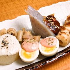 ゑゑあんばいのおすすめ料理1