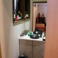 化粧室、おトイレもキレイに保っております。