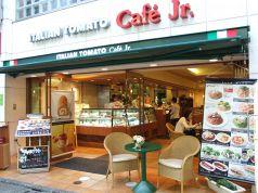 イタリアントマト カフェ ジュニア 仙川店の画像