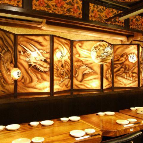 海鮮居酒屋 はなの舞 新橋日比谷口店|店舗イメージ2