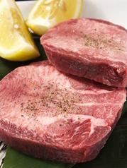 牛の恵 魚町店のおすすめ料理3