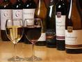 コースの飲み放題には新たにワインもご用意しました!!
