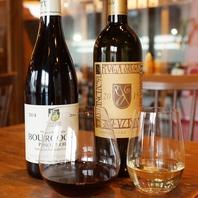 【上質なワインを均一価格で楽しめる】