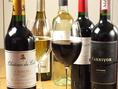 ワインも種類豊富にご用意しております♪お食事に合うワインもご案内しますのでお気軽にお声掛けください。