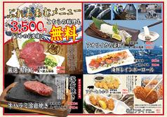 福耳福助 泡瀬店のおすすめ料理1