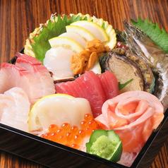 倉敷個室居酒屋 伸のおすすめ料理1