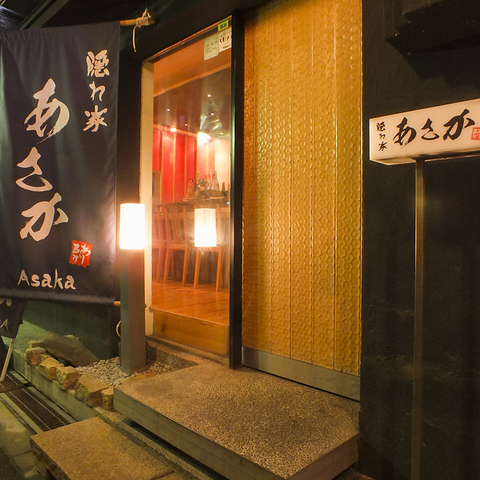 天文館の隠れ家居酒屋【あさか】は落ち着いた店内で店主選りすぐりの料理を頂けます♪