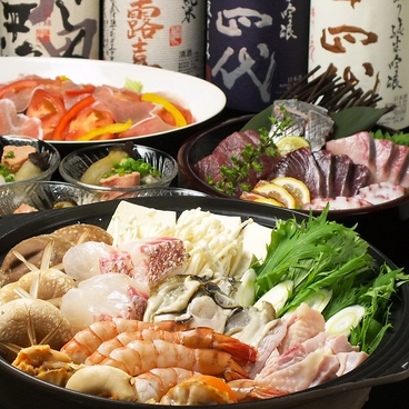 酒魂 蔵人 南浦和店のおすすめ料理1