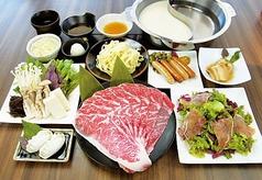我那覇豚肉店 石垣島店のおすすめ料理1