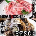 魚い魚い 川崎駅前仲見世通り店のおすすめ料理1