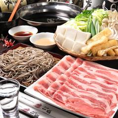 奥出雲そば処 一福 伊丹店のおすすめ料理1