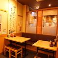 美味しいお料理とお酒が楽しめるお店。 [上北沢/飲み放題/焼き鳥/ビール/座敷/宴会/飲み会/女子会/デート]