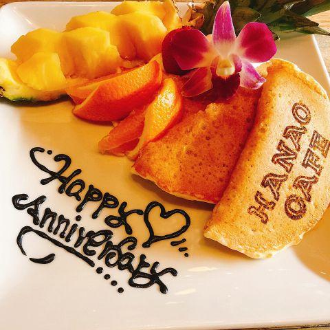 【記念日・誕生日におススメ】お祝いパンケーキ付アニバーサリープランA  全7品→2980円♪