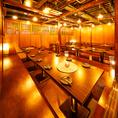 足もゆっくりのばせて居心地の良い個室席は飲み会に最適です!