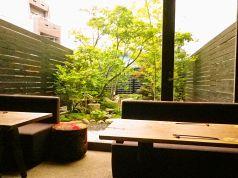 さくらまち饗園 Aesono アエソノの雰囲気1