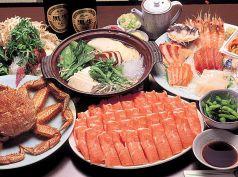 北海しゃぶしゃぶ 北2条店のおすすめ料理3