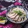 ベトナム食堂 cafe シクロのおすすめポイント1