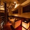 DINING CAFE Tsunami Ebisu Tokyo ツナミエビストウキョウのおすすめポイント2