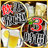 地鶏坊主 栄 錦店のおすすめ料理3